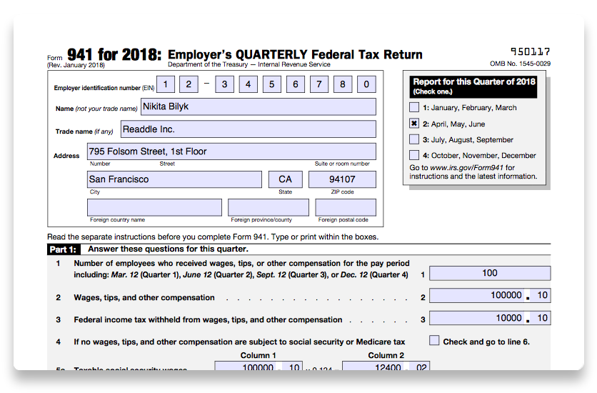 941 form to fill out  How to Complete Form 17 in 17 Simple Steps
